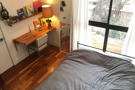 Bright Room in Bed Stuy - Brooklyn
