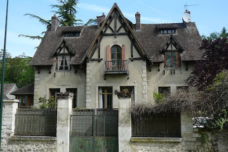 Charmant house with garden in Giver - Giverny - Talo