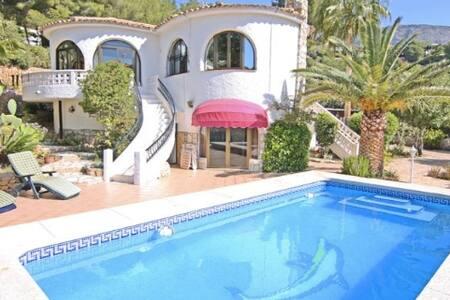 Villa Delfina en Altea para 4 personas - Altea - Villa