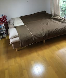 Near Miyajima,Just renovated house! - Hatsukaichi - Hus