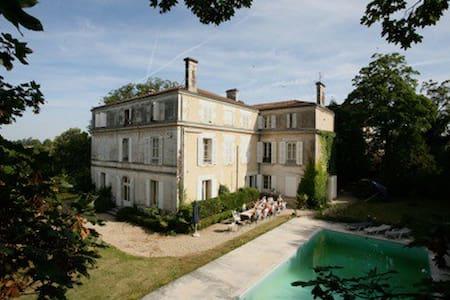 Private Mansion in Heart of Cognac - Cognac - วิลล่า