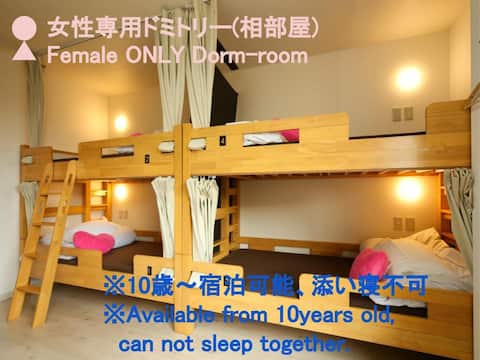 Female dormitory room for LCC users