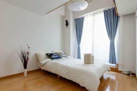 BEST location! 全新难波特色民宿 有阁楼房 - Osaka - Appartamento