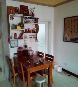 精装公寓 暖气 设施 电器应有尽有。 - Qitaihe