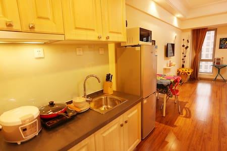 【松江万达】 温馨家园 一房式套房 - Wohnung