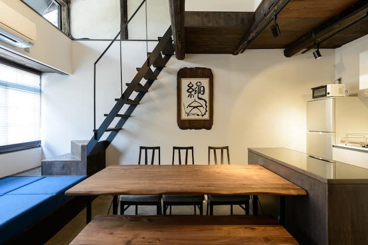 Shiki Homes | TSURU KAME 鶴亀 (Nijo-jo 5 min walk)
