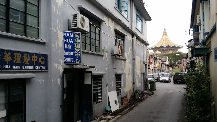 Upper China Street - Just two stone throw from Kuching Main Bazaar (water front)