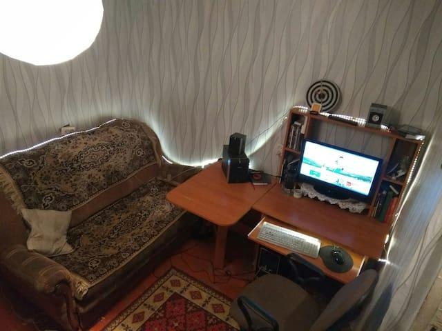 Уютный домик В казани - Kazan - Ház
