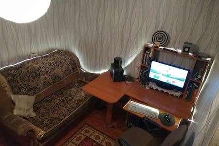 Уютный домик В казани - House
