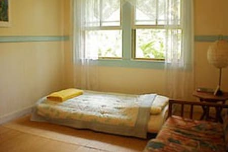 Monastery House, Silence for One - Hakalau - Bed & Breakfast
