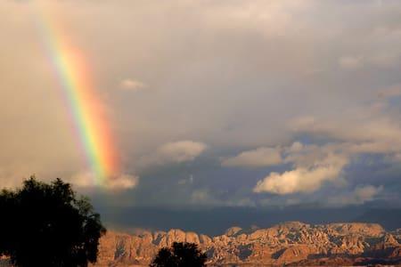 Belfer's Dead Sea Cabins - Edom - Ne'Ot Ha Kikar