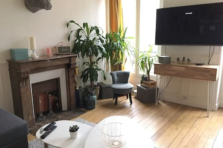 Charming 1 bedroom in the heart of Paris - Parijs