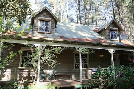Holly Lodge - Medlow Bath - Blue Mountains - Medlow Bath