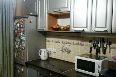 Уютная квартира в Нахабино - Nakhabino