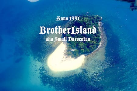 **PRIVATE ISLAND RETREAT** Brother Island, El Nido - El Nido - Saari