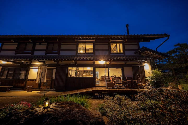 Guest house & Cafe SOY -Kura room-