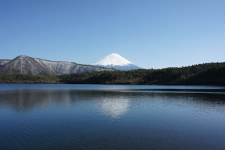 Mount Fuji Nature House,Trekking Base - Narusawa - Talo