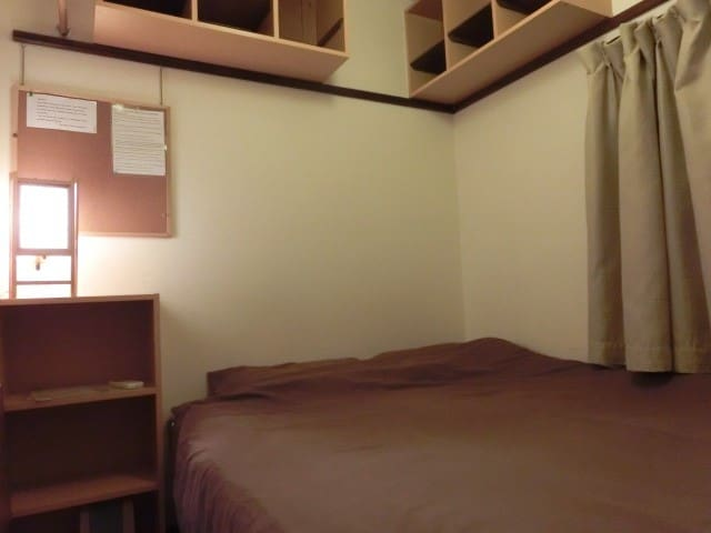 Koenji Place Double bed room  #6 - Suginami - Appartement