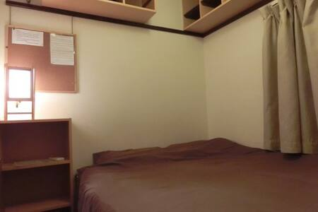 Koenji Place Double bed room  #6 - Suginami