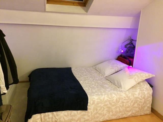 Belle chambre dans le 5e - Paris - Apartemen