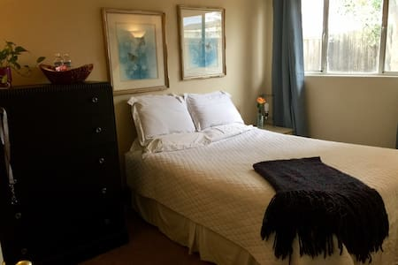 Private room and bath in cozy house - Sunnyvale - House