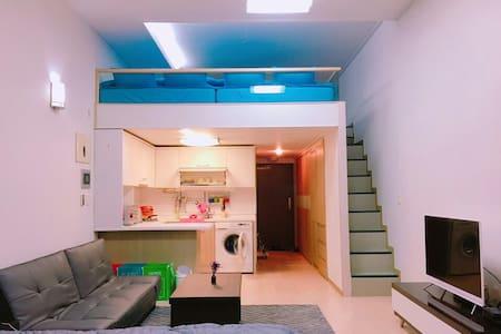 HERB 하우스 (2) - Busanjin-gu