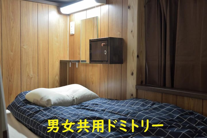 JAM HOSTEL Hakata Bunk Bed in Mixed Dormitory