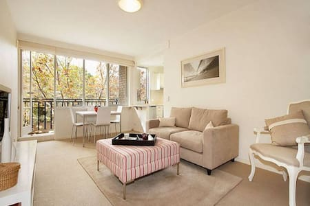 Close to Public Transport and Chapel St! - South Yarra