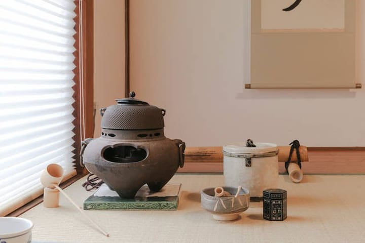 bPrivate Tatami/bunk bed Free PortableWiFi - Kyoto-city Sakyo-ku