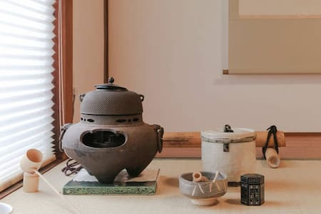 b左京生活・5分鐘到銀閣寺哲學之道-和式獨立個人房(共用浴廁)免費出借攜帶式WiFi - Kyoto-city Sakyo-ku - Albergue