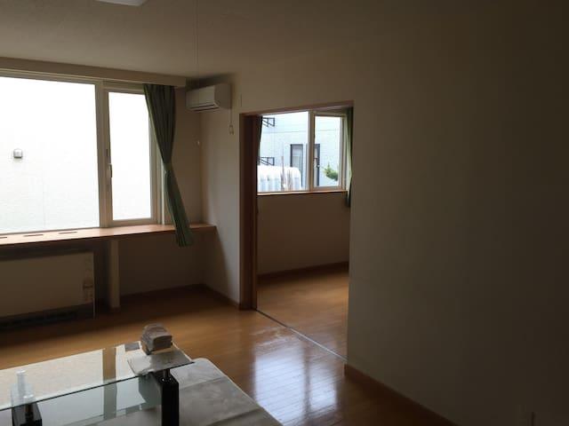 ファミリー大歓迎!2LDKの部屋です。無料駐車場有り。 - Asahikawa-shi - Pis