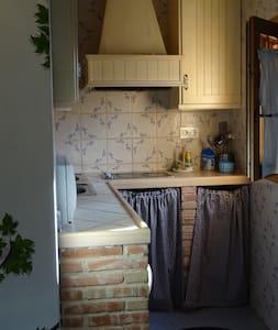Apartamento para 2 con jacuzzi - Alcalá de Moncayo - 公寓