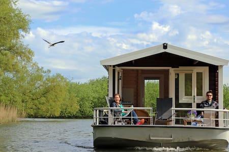Blokhutboot in Brabante Biesbosch - Alem - Vaixell