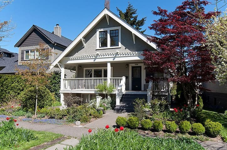 Gorgeous UBC/Point Grey Home,  Steps to Everything
