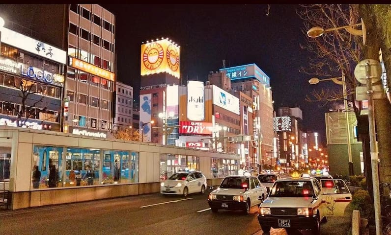 10 minutes from Sapporo Station! ! 【Room201】