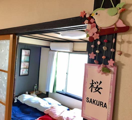 【桜】/下鴨神社まで徒歩3分!京都を感じるほっこりお宿 Simple stay in Kyoto!