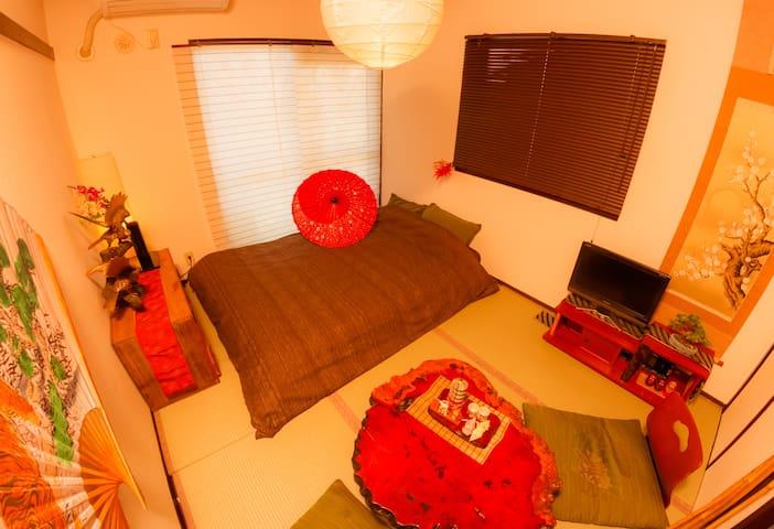 Old Japanese Style Studio【和】