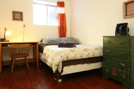 Private Room - Brooklyn House - 1C