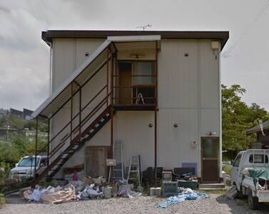 とりあえず安く泊まれる所を探してる方 - Ōbu-shi