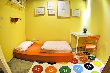 溫馨舒適單人房 - 台北市 - 公寓