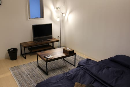 Cozy room/ Pocket Wifi - Itabashi - Byt