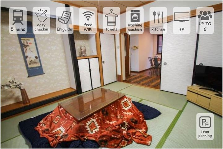 2-Story House in quiet area of Tokyo, Free Parking