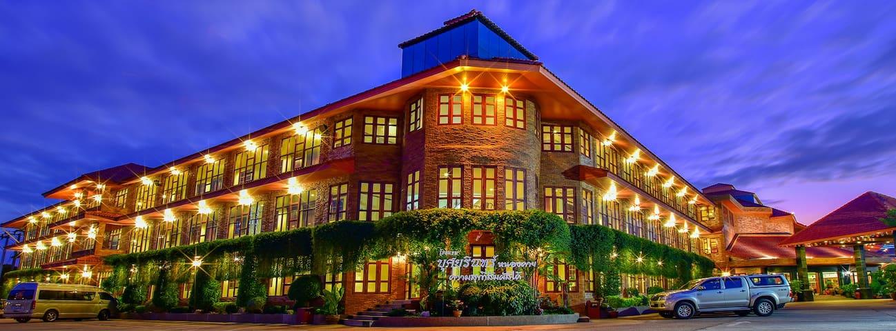 Busyarin Hotel โรงแรมบุศยรินทร์ - Tambon Pho Chai - Bed & Breakfast