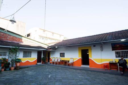 甲仙小鎮的中心,一處有歷史的老家$400/人 - Jiaxian District - 小平房