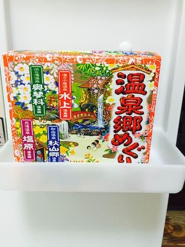 N3.Tatami House!! Feel the hospitality of Niigata! - Niigata-shi - Rumah