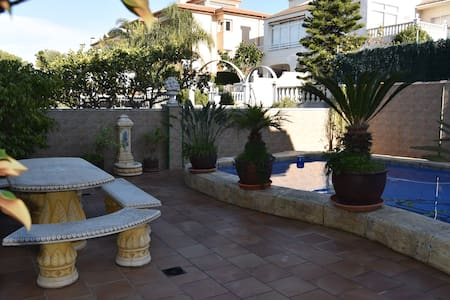 Lovely Villa with private pool - Sitges & beaches - Sant Pere de Ribes