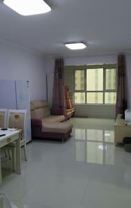 90平米大两居室 - ปักกิ่ง - อพาร์ทเมนท์