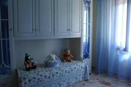 Appartamento A Castelluzzo