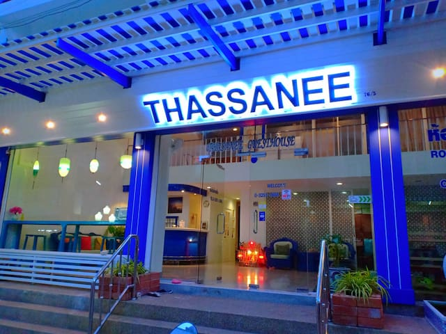 Thasanee Guesthouse