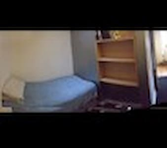 unique tiny space in minimalist apartment - Bristol